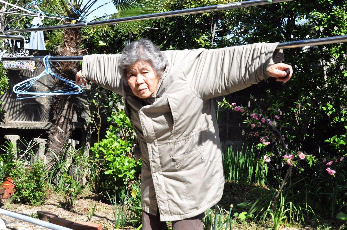 Neskutočné vtipné selfie tejto babičky vás určite pobavia