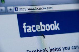 facebook sa premenuje