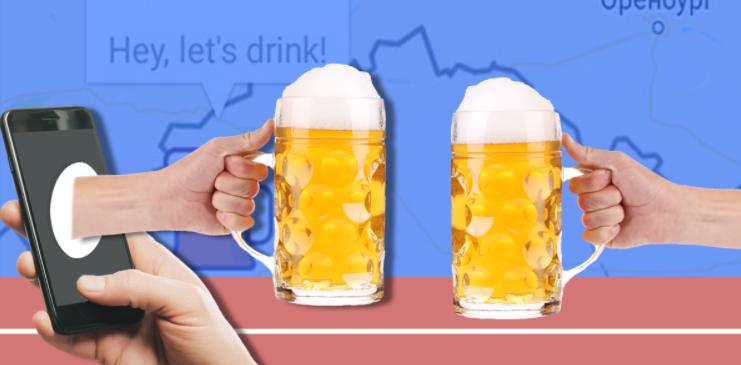 Nemáš s kým vypiť. Aplikácia Wannadrink ti nájde vhodného parťáka